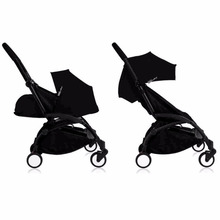 ORIGINAL Baby Stroller + Newborn Nb Nest Bebek Arabasi Used For Babies To Sleep Or To Travel Free 10 Accessory
