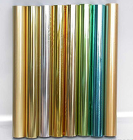 Gold And Silver Foil For Hot Stamping For Leather UP PVC Card 1 Roll Gold And