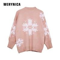 Зимний свитер со снежинкой