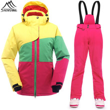Saenshing Ski Jacket Pants Women Winter Suits for Girls Waterproof Thermal Womens Snowboarding Snow Patchwork Clothes