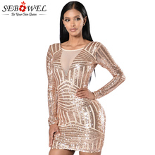 SEBOWEL Rose Gold Sequin Night Club Dress Women Sexy Bodycon Silver Ruched Sequin Party Dress Long Sleeve Evening Party Dress