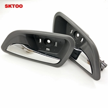 SKTOO Inside Door Handle car interior door knob for chevrolet Cruze 2009 2010 2011 2012 2013 2014
