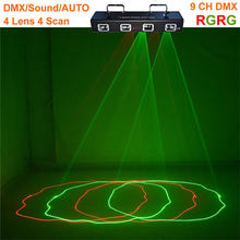 AUCD 4 Lens Red Green Laser 7CH DMX DPSS Scanner Equipment Stage Lighting Projector DJ Party