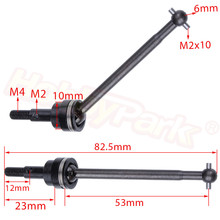 RC HSP 102015 1/10 Parts Universal Drive Shaft Set Joint 02106 Upgrade Parts For Himoto On Road Racing Sonic PaceSetter