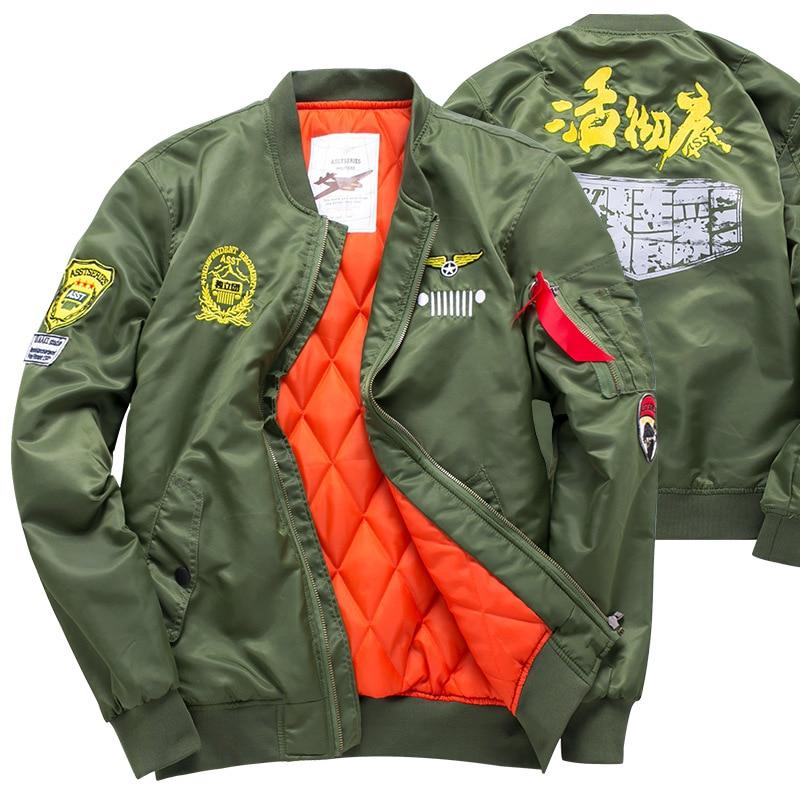 Verde Casual Nuevo Chaqueta Moda Collar Hombre Thin Militar Asstseries Abrigos Bombardero Stand Abrigo Slim Solid Otoño Chaquetas Hombres axSw6zdq