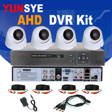 4CH AHD KIT CCTV Security Camera System 4CH DVR AHD 1.0MP/2.0MP HDMI P2P  4PCS Infrared IR Dome Camera Kit AHD dummy CCTV camera aokwe full 720p 8ch ahd dvr security camera system kit 1200tvl 8pcs 720p dome ir cctv camera indoor dome ahd dvr kit