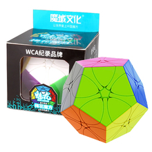 New Moyu Rediminx Cube Mofang Classroom Meilong Magic Puzzle Plum Blossom Specail Educational Toys For Children Kids