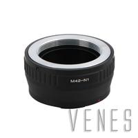 Pixco Mount Adapter Ring Suit For M42 Screw Lens To Nikon 1 J5 J4 S2 V3