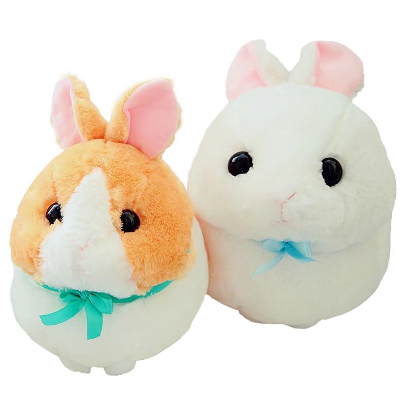 33cm Kawaii Round Long Ears Rabbit Plush Toy Staffed Soft Animal Doll Cute Ball Kids Baby Doll Children Kawaii Birthday Gift