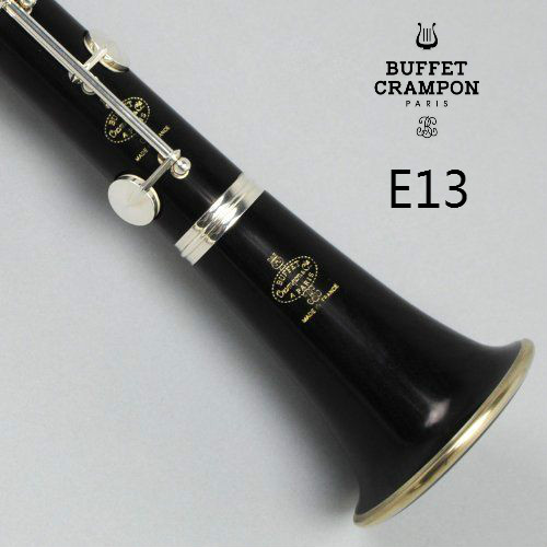 Remarkable Buffet E13 Clarinet Bakelite Bb Nickel Plated 17 Key Metal Interior Design Ideas Gresisoteloinfo
