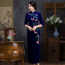 Retro Dressing Gown Traditional Chinese Clothes For Woman New Cheongsam Long Qipao Dresses Casual Modern Velour Dress