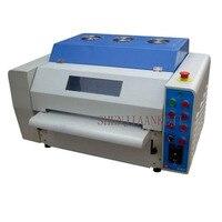 DS-LM-A Desktop smooth laminatior machine Photo crystal album making laminating machine equipment  220V/110V