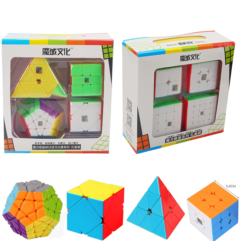 Conjunto de regalo de cubo mágico Moyu Cubing Classroom(MoFangJiaoShi), 2x2, 3x3, 4x4, 5x5, MF4S, MF5, MF5 Cubo mágico sin etiqueta MoYu 3x3x3 meilong, Cubo de rompecabezas, cubos de Velocidad Profesional, juguetes educativos para estudiantes