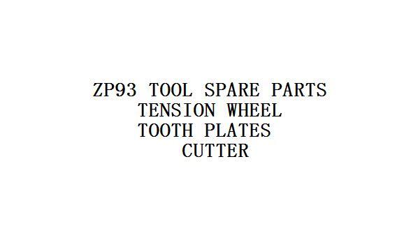 NBLXPMPP высокое качество Самая низкая цена по прейскуранту завода PET PP ленточный инструмент ZP92A запасные части Натяжное колесо + Зубная пластин