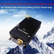 S40 Hybrid UAV Flight Control and Navigation System for vertical take-off and landing (VTOL) Fixed-wing Drones Perform