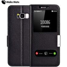 Для Samsung S8, роскошный вид окна натуральная кожа чехол Подставка для Samsung Galaxy S8