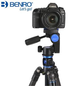 Image 4 - Benro HD1A  HD2A HD3A  3 Way Head With Quick Release Plate