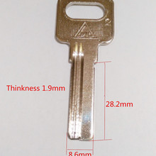 B072 House Home Door Key blanks Locksmith Supplies Blank Keys