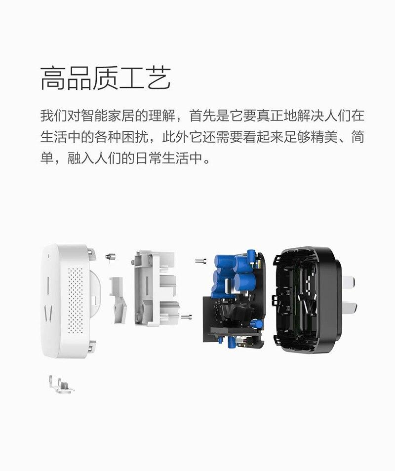 Xiaomi Original Gateway 3 Aqara Air Conditioning Companion Gateway illumination Detection Function Work With Mi Smart Home Kits (7)