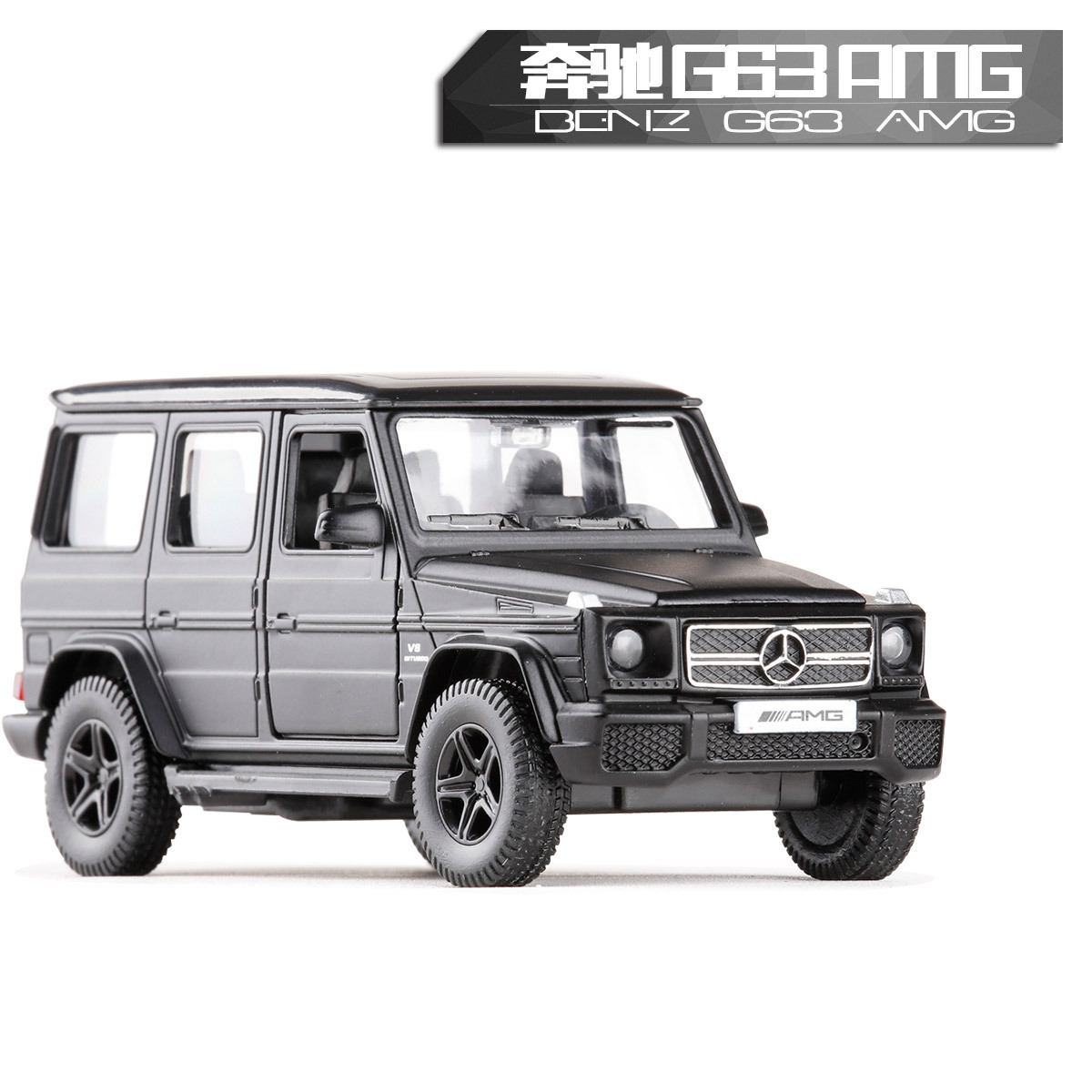 цена на High Simulation RMZ City 1:36 Metal Benz AMG G63 Diecasts Model Toy Car Classical Alloy SUV Model Excellent For Children Gifts