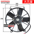 Car cooling fan 160w truck electronic fan 12v24v tank condenser air conditioning accessories