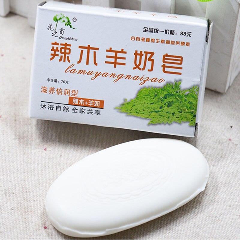 Козы молоко ванна мыло лицо тело отбеливание очищение кожа уход ручной работы мыло 669