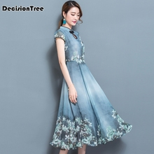 2019 navy blue traditional chinese dress womens satin qipao sexy vintage cheongsam flower
