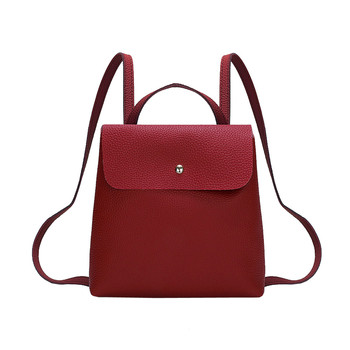 Fshion Women Girl Pure Color Leather Mini School Bag Backpack Shoulder Bag  Famous Brand JUNE14 shoulder bag