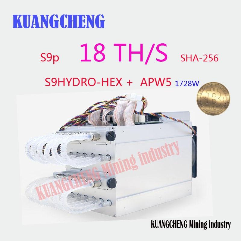 Kuangcheng водяного охлаждения Шахтер AntMiner S9 18 т Asic BTC МПБ Шахтер Bitcoin bitmain s9 Hydro посылка с источника питания APW5
