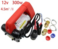 High Pressure DC 12V 300W Diaphragm Pump Portable Car Washer Pump With Pressure Switch Self Priming Sprayer Pump