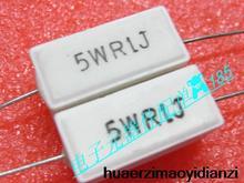 10PCS  rx27 5wr1j 5wR 1J 0.1R cement 0.1 ohms horizontal resistance