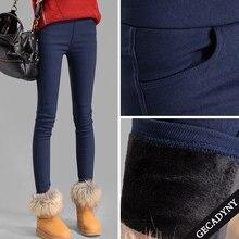 2019 Venta caliente pantalones elásticos más gruesos Otoño Invierno mujeres pantalones de terciopelo engrosamiento polainas Pantalones mujer caliente lápiz Pantalones