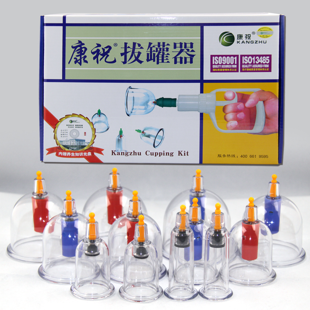 12 Pieces Kangzhu Massage Vacuum cupping set Suction Cups Chinese Traditional Cupping jar Acupunture Vacuum Cupping Set