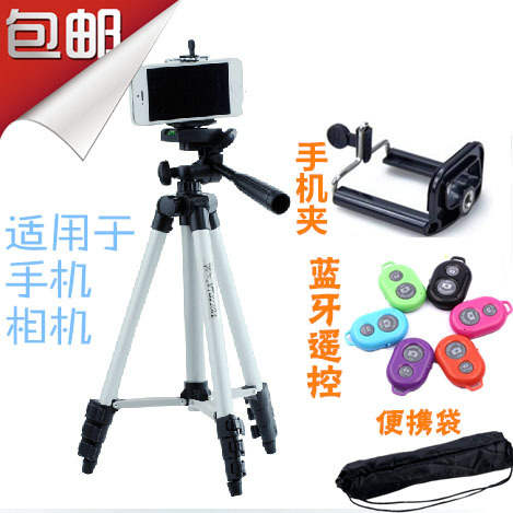 US $14 92 |WT3110A Professional Camera Tripod+Bluetooth Remote+Phone Holder  for Sony Canon Nikon D7000 450D 550D 5D 7D 550D 600D DV-in Tripods from