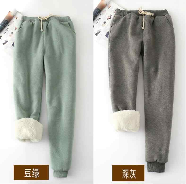 fa305af31c3 ... Winter cashmere Thick Elastic Waist loose Pants plus Size Solid 9 Color  wool cotton warm Women ...