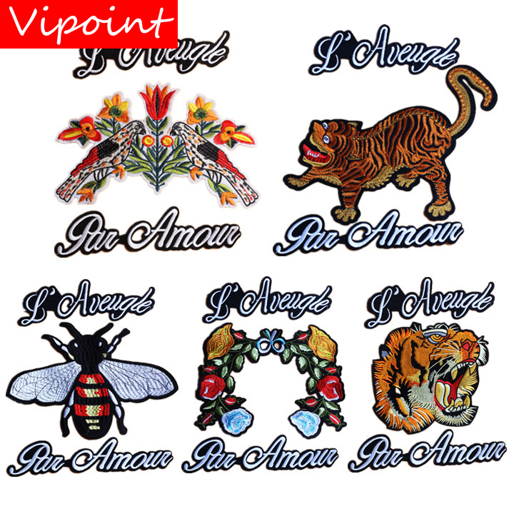 embroidery letters tiger patches for jackets bee flowers badges for jeans appliques for backpack A330 in Patches from Home Garden