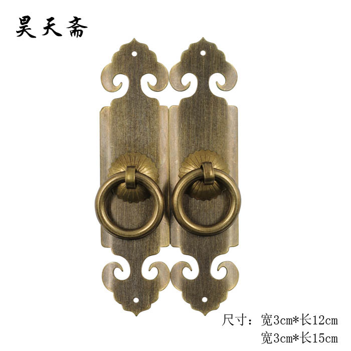 [Haotian vegetarian] Chinese classical furniture antique classic antique copper fittings copper wishful handle HTC-269 [haotian vegetarian] antique copper straight handle antique furniture copper fittings copper handicrafts htc 041