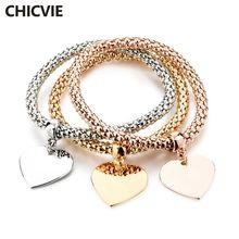 Chicvie 3 шт/компл золотой браслет с подвесками в форме сердца