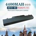 6 Сотовый Аккумулятор для Ноутбука Hp 591998-141 593576-001 HSTNN-1B1D HSTNN-OB89 HSTNN-IB89 для ProBook 4510 s 4515 s 4710 s
