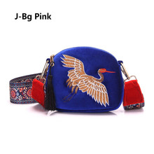 J-BgPink  new ethnic bag crane embroidered folk style felt handbag vogue female bag Bohemia shoulder crossbody bags mini tassel