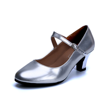 Patent leather silver golden Mary Jane shoes for women kitten heel Latin  jazz waltz dancing ladies fd942c4d6e7d