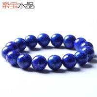 Crystal natural sky blue lapis lazuli bracelet 12mm male gold blue