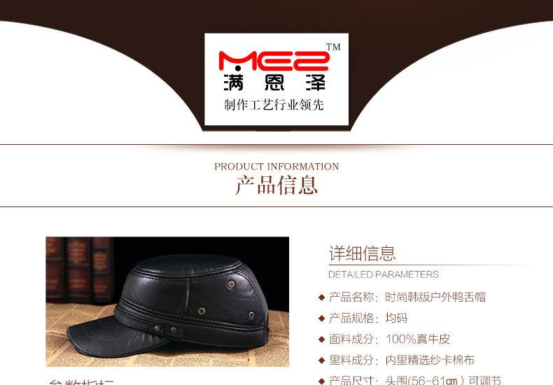 Men\'s Leather Hat - warm winter baseball cap - Korean fashion outdoor peaked cap _02