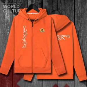 Image 5 - Georgia GEO Georgian mens fleeces hoodies winter jerseys men jackets and tracksuit clothes casual nation zipper coats new 2018