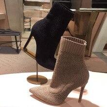 INS/стильные ботинки с острым носком; вязаные эластичные женские ботинки на высоком каблуке; коллекция года; брендовые Модные женские ботильоны; зимняя обувь