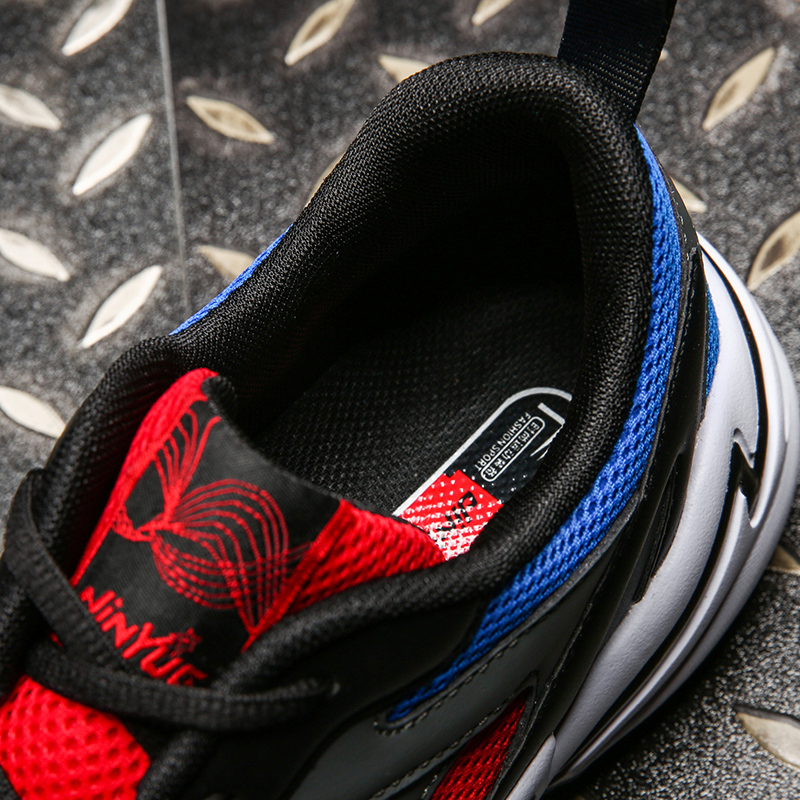 Brand Men Running Shoes High Quality Thick Sole Trend Superstar Sneakers Zaoatos Male Sport Shoes Outdoor Men Walking Shoes 2019 in Running Shoes from Sports Entertainment