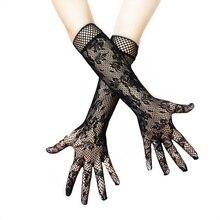 ホットセクシーなランジェリーコスプレ女王花嫁セクシーコスチュームエキゾチックアクセサリー女性のレースの透明セックス手袋緊縛エロ製品