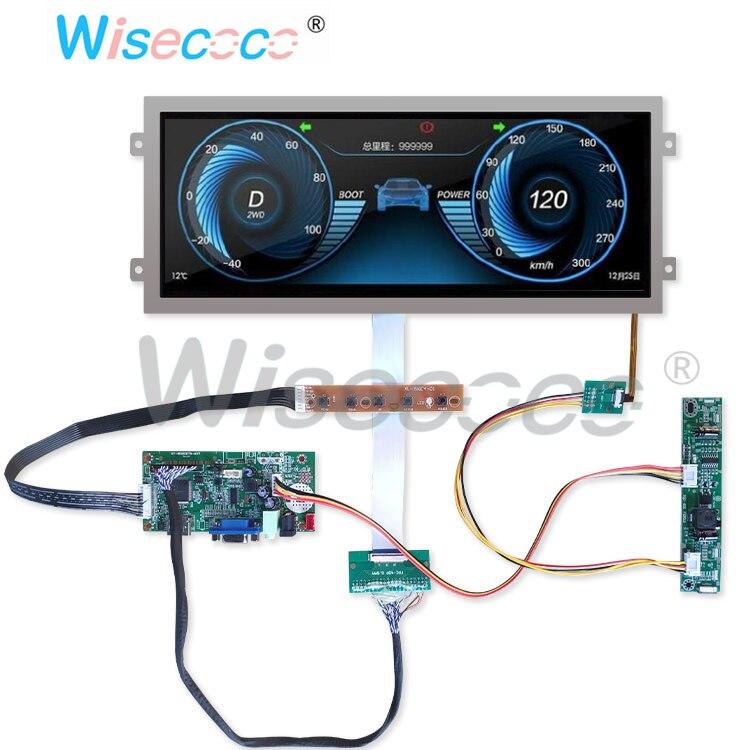 Résolution 12.3 pouces 1920*720 affichage HDMI TFT LCD avec carte de commande VGA HDMI 40 broches pour l'instrumentation automobile