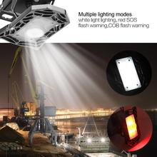 Rechargeable LED Camping Lamp USB Charging Multifunctional Magnetic Bright Emergency Light emergency light rechargeable