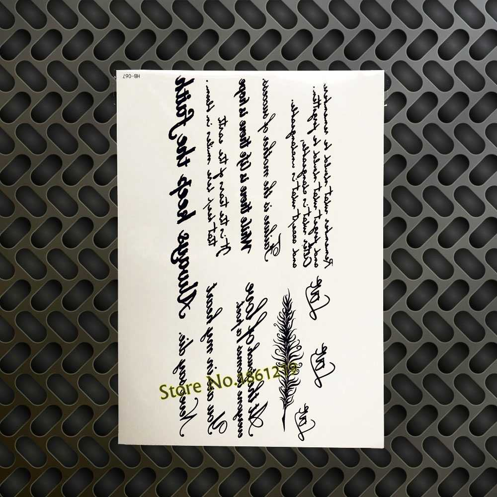 Черный лотоса луна Ислам Временные татуировки Наклейки мусульманская мечеть Средства ухода за кожей Книги по искусству Водонепроницаемый татуировки Бог Аллах Благослови Коран арабский цитаты